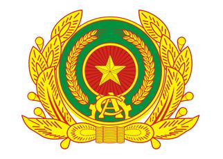 logo Cong an